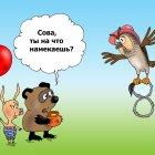 Мудрая птица, Тарасенко Валерий