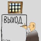 Мечта, Кинчаров Николай