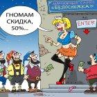 акция, Кокарев Сергей