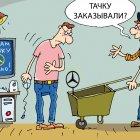 дост@вка, Кокарев Сергей