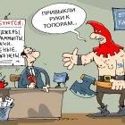 вакансия, Кокарев Сергей