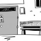 Fake news, Иорш Алексей