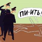 Просьба, Кинчаров Николай