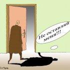 Человек и его тень, Кинчаров Николай