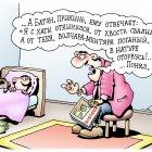 Реальная сказка, Кийко Игорь