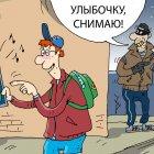 снимаю!, Кокарев Сергей