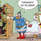 горыныч, Кокарев Сергей