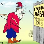 Любовь к курению как  причина болезни сердца, Кинчаров Николай