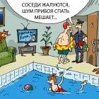 бассейн в квартире, Кокарев Сергей