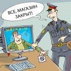 рука закона, Кокарев Сергей