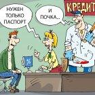 только паспорт, Кокарев Сергей