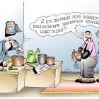 Размещение инвестиций, Кийко Игорь