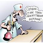 Наглядное пособие на лекции, Кийко Игорь