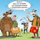 так вижу, Кокарев Сергей