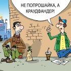 краудфандинг, Кокарев Сергей