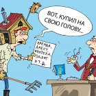 дачка, Кокарев Сергей