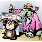 Чебурашка-подставка, Кийко Игорь