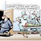 Регенерация коррупции, Кийко Игорь