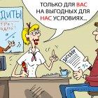 все для вас, Кокарев Сергей