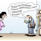 Секс-услуги , Кийко Игорь