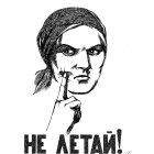 плакат, Гурский Аркадий