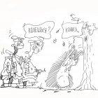 Ежик, Климов Андрей