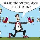 многоженец, Кокарев Сергей