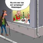 У ресторана, Тарасенко Валерий