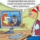 мошенники в интернете, Кокарев Сергей
