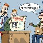 страшная история, Кокарев Сергей
