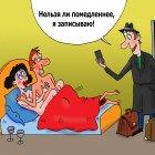 Видеофиксация, Тарасенко Валерий