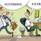 мобильный бизнес, Кокарев Сергей