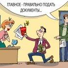 подача, Кокарев Сергей