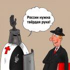 Крестовый поход, Тарасенко Валерий
