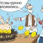 яички, Кокарев Сергей