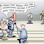 Психологическая подготовка , Кийко Игорь