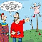 кол-центр, Кокарев Сергей