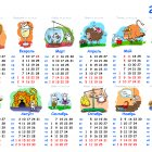 крысиный календарь, Соколов Сергей