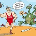 булава, Кокарев Сергей