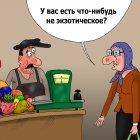 Рынок, Тарасенко Валерий