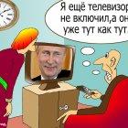 Наше телевидение, Кинчаров Николай