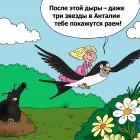 Ласточка, Тарасенко Валерий