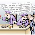 Судья-арбитр, Кийко Игорь