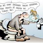 Личная проблема, Кийко Игорь