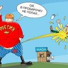 не попал, Кокарев Сергей