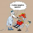 Доктор-мышь, Тарасенко Валерий