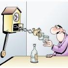 Собутыльница, Кийко Игорь
