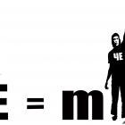 ЧЕ. Че Гевара, Энштейн, формула, , Бондаренко Марина