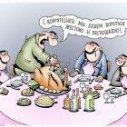 Борцы с коррупцией, Кийко Игорь