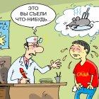 корона вирус, Кокарев Сергей